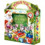 Новогодние подарки учителям в Ульяновске