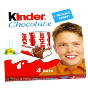Шоколад Киндер 50 гр.