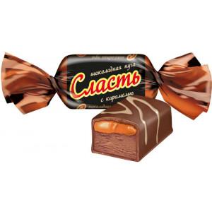 Сласть шоколадная