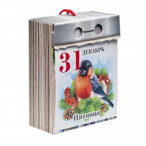 Календарь мини 800 грамм элит