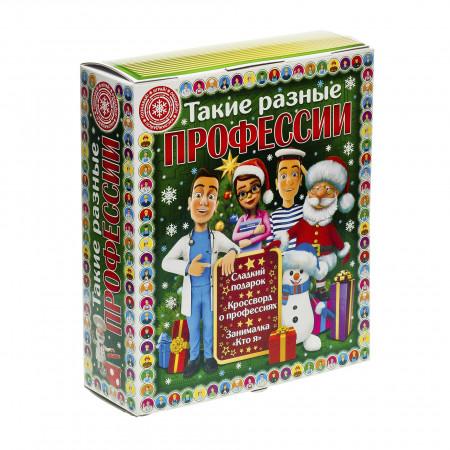 Книга профессий 700 грамм стандарт в Ульяновске