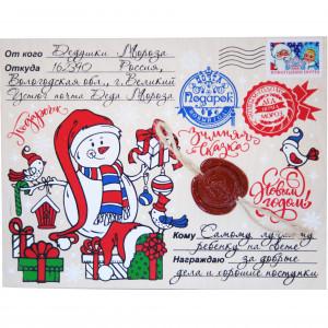 Посылка от Деда Мороза Снеговик 800 грамм премиум